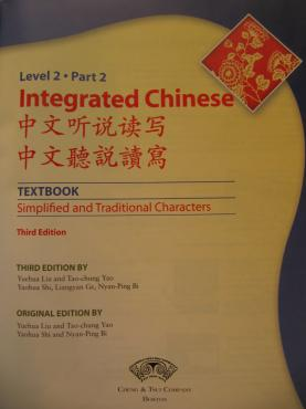 2015 Spring的课本Integrated Chinese(Level 2 Part2).zip